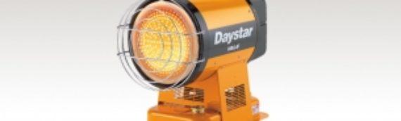51,000 BTU Infrared Forced Air Space Heater Rental – Val6 Daystar