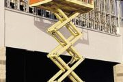 26' Rough Terrain Scissor Lifts - JLG 260MRT