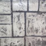 Concrete Stamping Tools - Slate - Random Sidewalk Slate by Increte SRSS SOO1